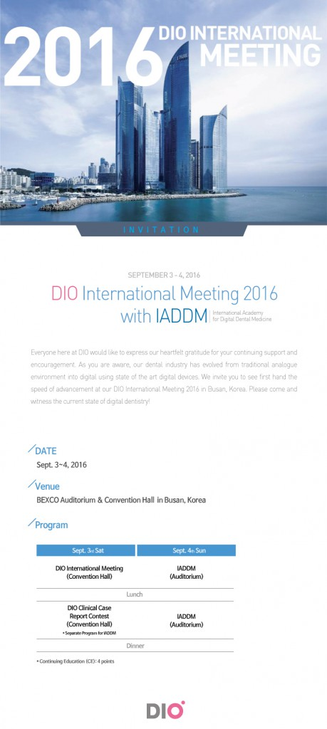 DIO INternaltional Meeting & IADDM 2016 (1)
